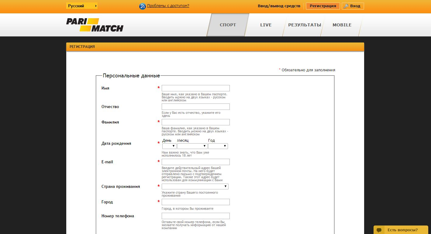 parimatch registracia