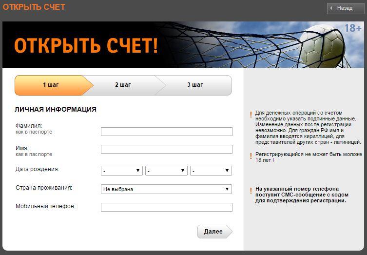 winlinebet registracia